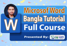 MICROSOFT WORD BANGLA TUTORIAL FULL COURSE