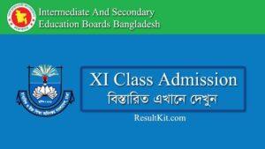 HSC Admission 2020