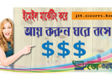 email marketing earn money